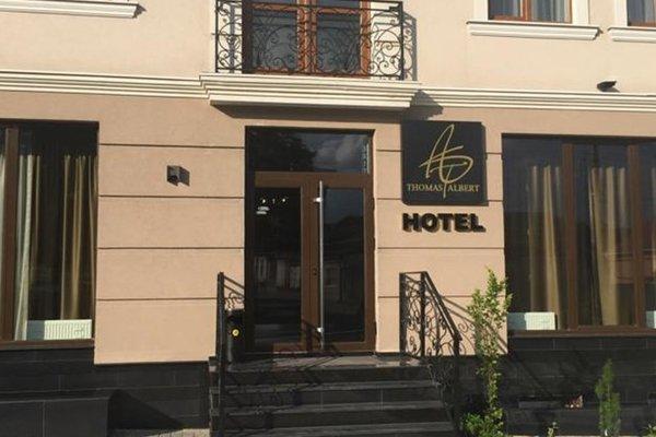 Отель Thomas Albert - фото 23