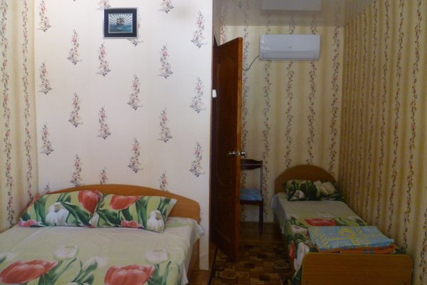 U Natalii Guest House - фото 15