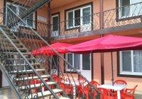 Отзывы Guest House Tigran