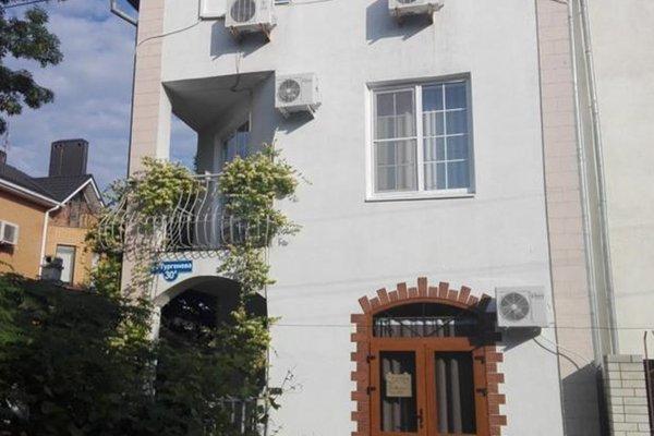 Guest House Turgeneva 30А - фото 22