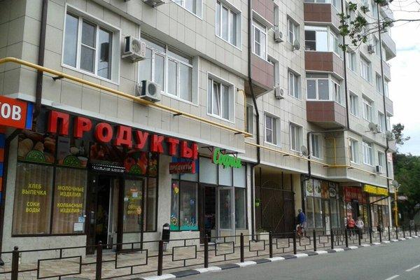 Apartment Turgeneva - фото 31