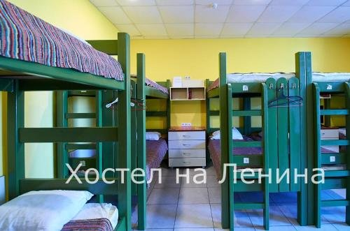Хостел на Ленина - фото 1