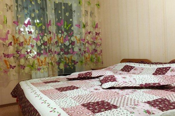 Pijama Guest House - фото 21