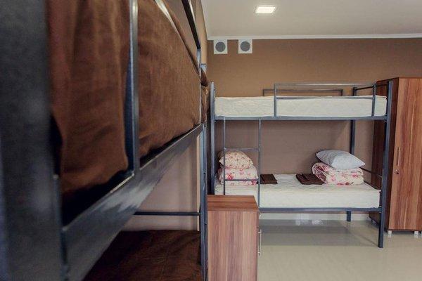 Hostel BVT - фото 4