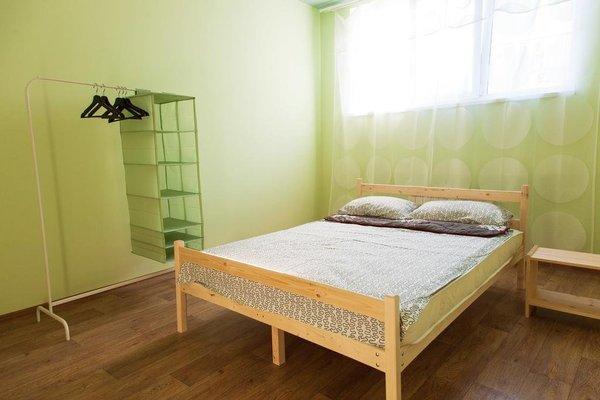 Yo! Hostel Sochi - фото 1
