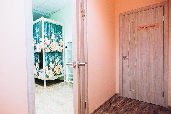 Yo! Hostel Sochi - фото 11