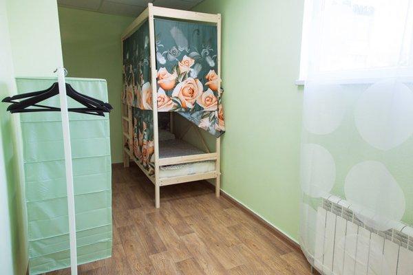 Yo! Hostel Sochi - фото 12