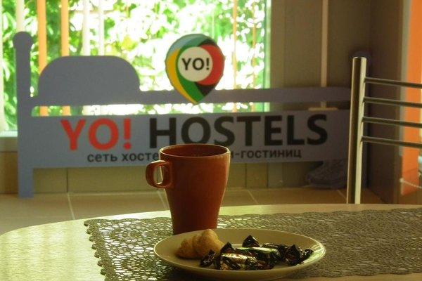 Yo! Hostel Sochi - фото 14