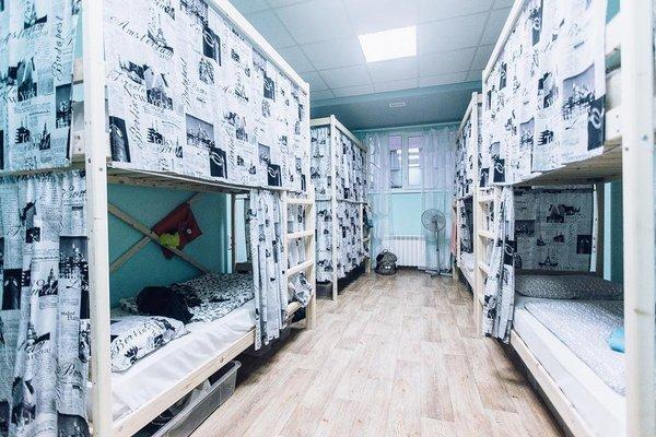 Yo! Hostel Sochi - фото 15
