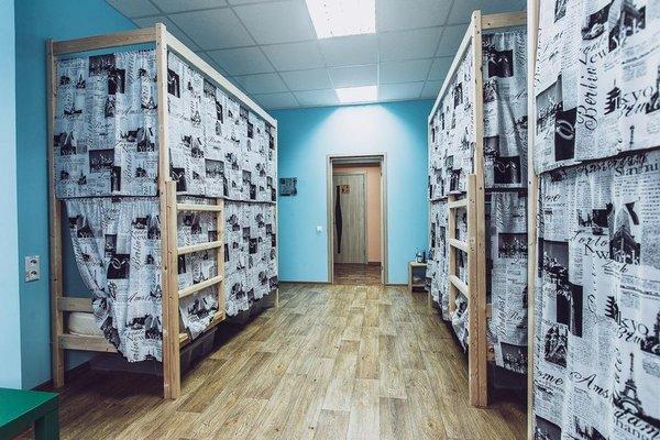 Yo! Hostel Sochi - фото 17
