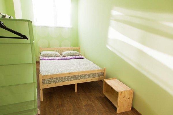 Yo! Hostel Sochi - фото 2