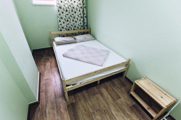 Yo! Hostel Sochi - фото 5