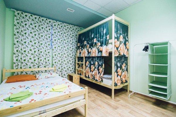 Yo! Hostel Sochi - фото 7
