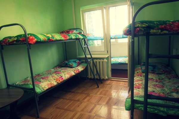 Hostel Aura - фото 4