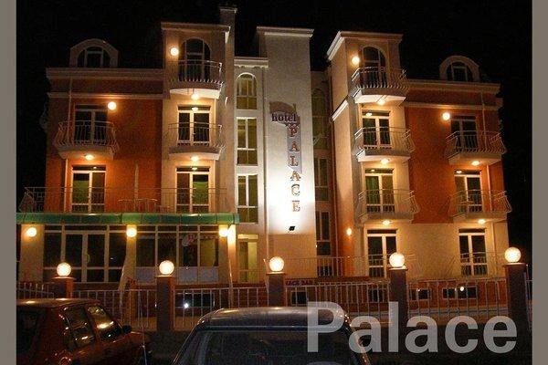 Hotel Palace - фото 12