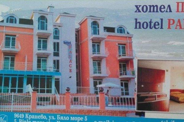 Hotel Palace - фото 9