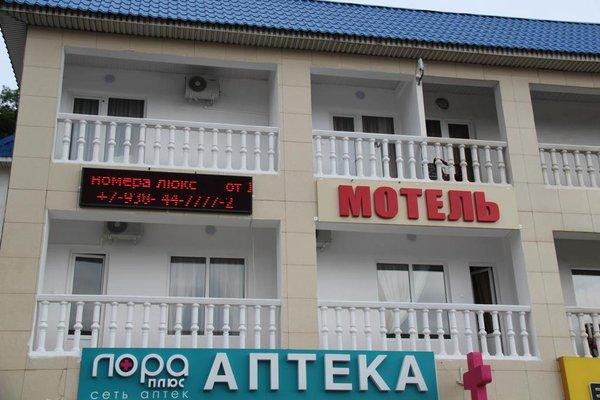 Motel - фото 21