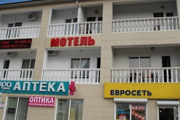 Motel - фото 22