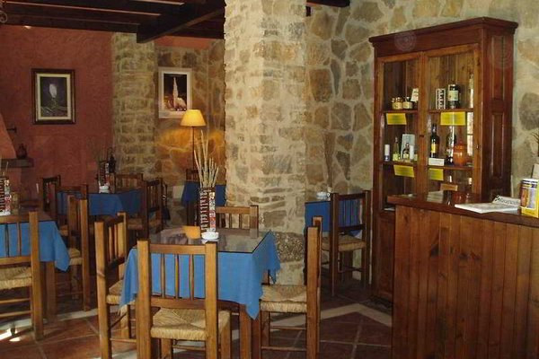 Hotel Cueva del Gato - фото 12