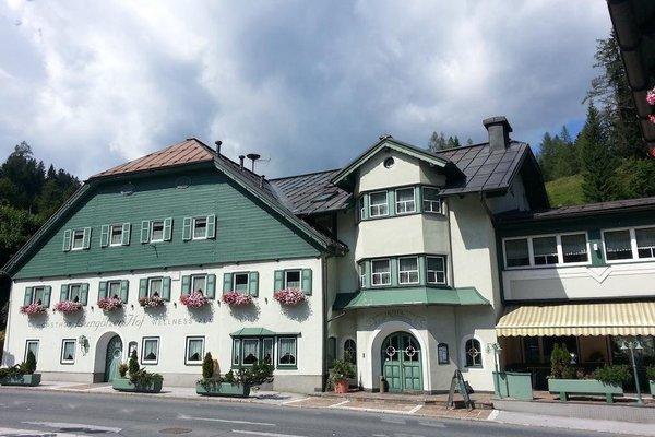 Hotel Lungotzer Hof - фото 12
