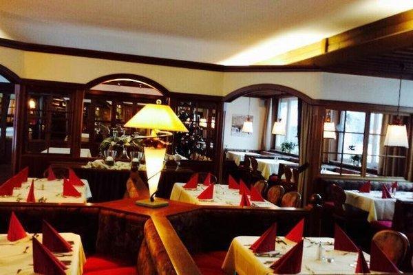 Hotel Lungotzer Hof - фото 7