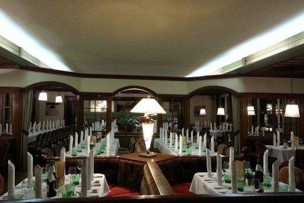 Hotel Lungotzer Hof - фото 8