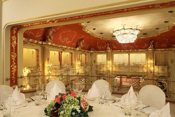 Grand Hotel Bohemia - фото 13