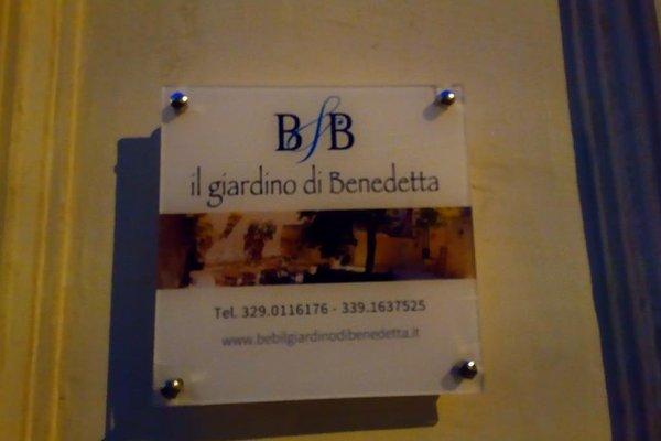 Il Giardino Di Benedetta - фото 20