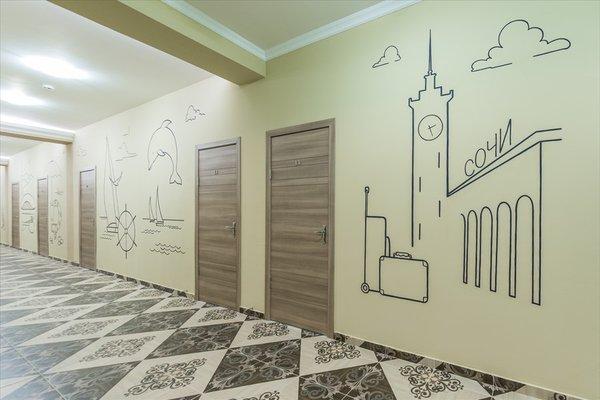 Хостел Nice Hostel Sochi - фото 1