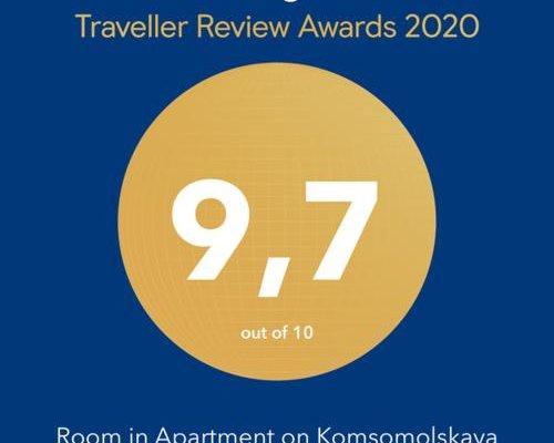 Room in Apartment on Komsomolskaya - фото 1