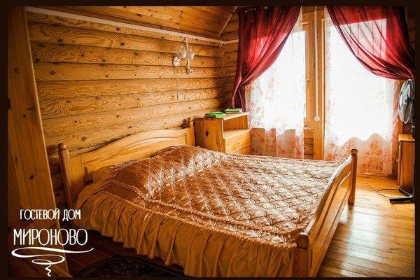 House Mironovo - фото 1