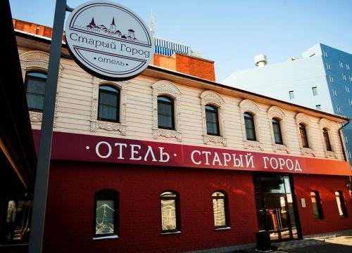 Старый Город - фото 22