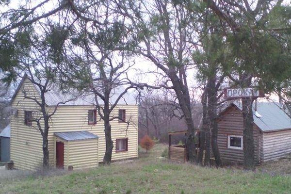 Guesthouse Snezhinka - фото 4