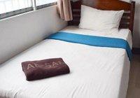 Отзывы Alsana Hotel