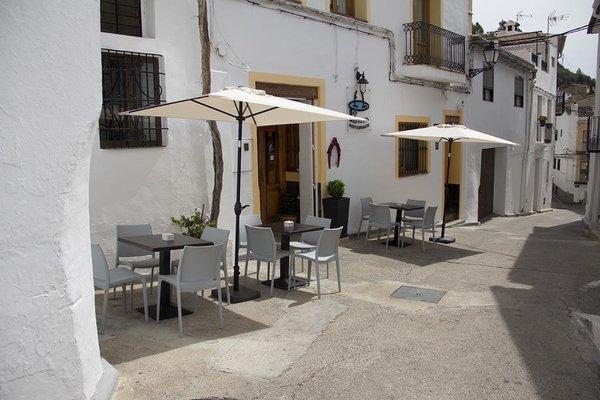 Hostal Restaurante El Pozo - фото 23