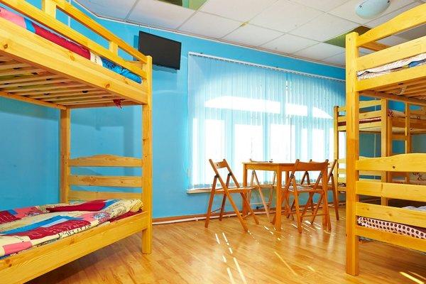 Happy Hostel - фото 50
