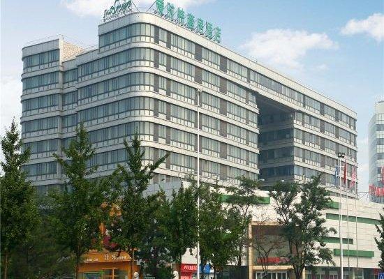 Tangshan Aishite Suite Hotel - фото 9