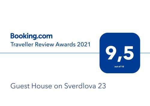 Guest House on Sverdlova - фото 30