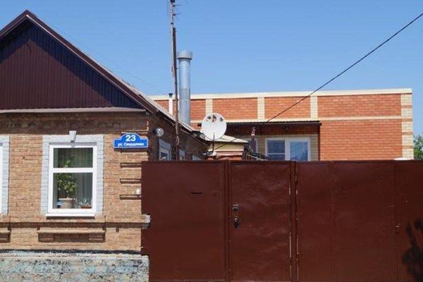 Guest House on Sverdlova - фото 1