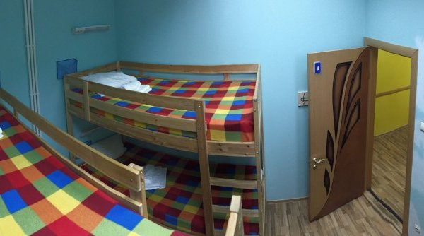 Hostel 24 Kamchatka - фото 10