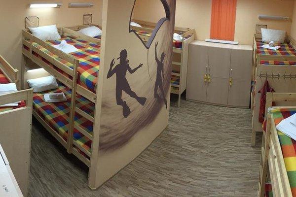 Hostel 24 Kamchatka - фото 14