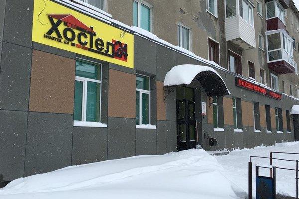 Hostel 24 Kamchatka - фото 17