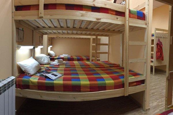 Hostel 24 Kamchatka - фото 9