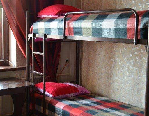 Уютный Дом - фото 4