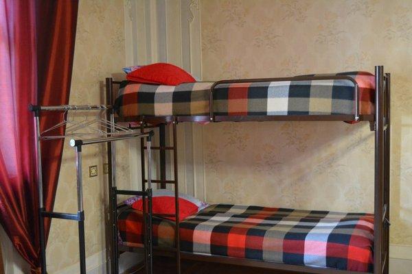 Уютный Дом - фото 1