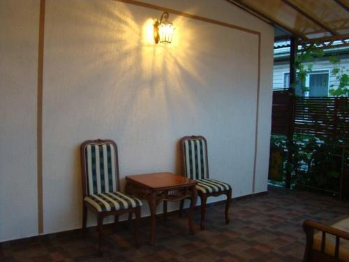 Guest House Vinograd - фото 10