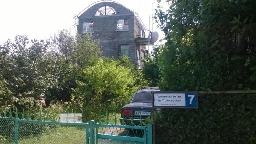 Slavyansky Dom Guest House - фото 23