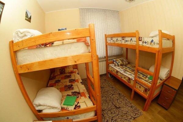 ABC-Hostel - фото 4