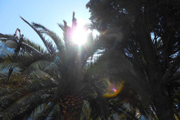 Apartment Parallelnaya 9 - фото 13