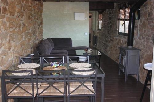 Casa Rural La Charruca - фото 4